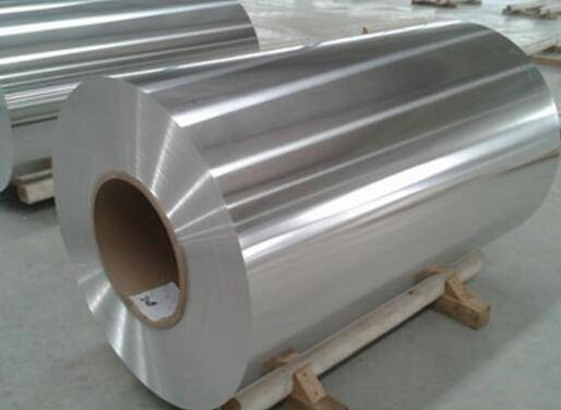 korea lamp: Sell 6063 Aluminum Strip-High Quality Aluminum Strip manufacture