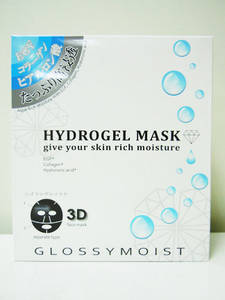 Wholesale egf mask: Hydrogel Mask