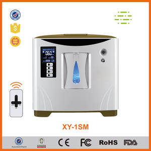 Wholesale diabetic test: Health Care Portable Atomizing Oxygen Concentrator Medical Therapy