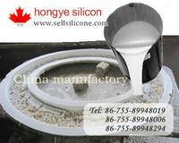 Silicone Rubber for Building Decoration Mould Making