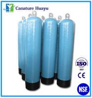 Canature HUAYU Pressure Tank