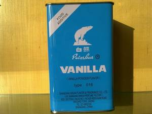 Wholesale Flavour and Fragrance: Polar Bear Brand Vanilla Powder