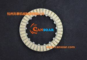 Wholesale Other Motorcycle Parts: Motorcycle Paper Base Clutch Disc CD70