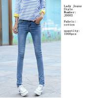 Sell High quality jeans Jacket Skirt Pants of specialized manufacturer for men w