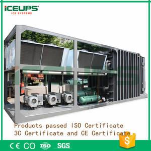 Wholesale fresh fruit: ICEUPS Vacuum Precooling Machine for Fruits Fresh