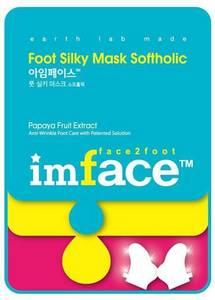Wholesale maskpack: Foot Mask