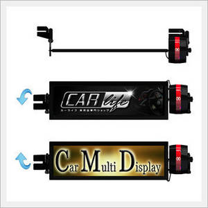 Wholesale car accessories: LED Car Message Sign/Car Product/ LED Advertising Display, Car Accessory, LED Sign