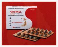 Ilhwa Ginsagel Gold Capsules