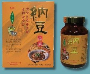 Wholesale red yeast rice: Natto Red Yeast Rice Soft Capsul