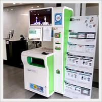 Cloud Printing Machine