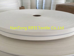 Wholesale Nylon Yarn: Nylon Curing Tape