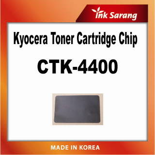 Sell Replacement Chip For Kyocera CTK-4400