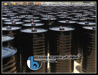 Iran Bitumen, Iran Bitumen, Iran Bitumen, Iran Bitumen