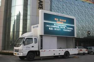 Wholesale busleddisplay: Good Price Advertising LED Display for Bus