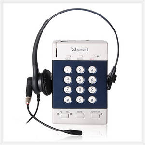 Wholesale interface: PC Interface Recording  Phone for Call Centers (ZiPhone II)