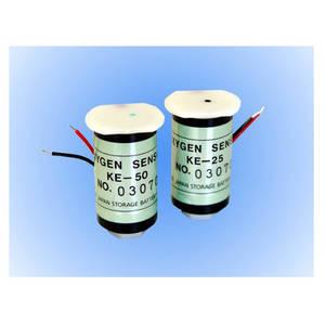 Wholesale chemical respirator: The GS Oxygen Sensor KE Series (KE-25 and KE-50)