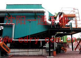 Wholesale automatic coal boiler: Solid Fuel Burner