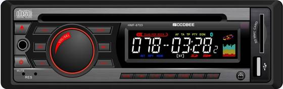 car mp3 player: Sell Detachable Panel Car CD,MP3 Player HMF-8703