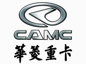 Wholesale diesel pump repair kit: CAMC Spare Parts