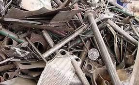 Wholesale Steel Scrap: Stainless Steel Scrap