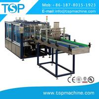 New High Quality Automatic Carton Box Bottles Packing Packaging Machine