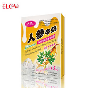Wholesale whitening effect: Effective Nourish and Whiten Facial Mask with Ginseng and Milk