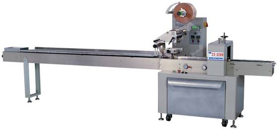 hardware company: Sell pillow type of packging machine