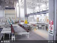Sell Gypsum Board Making Machine with 16 years experiences