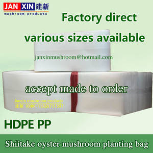 Wholesale enoki mushroom bags: Edible Fungus Oyster Pleurotus Enoki Mushroom Production Bags PP PE Bag for Farm