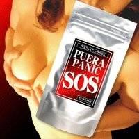 Puera Panic SOS