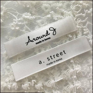 Wholesale clothing label: Superior Quality Neck Woven Labels for Clothing