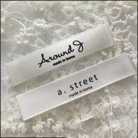 Superior Quality Neck Woven Labels for Clothing