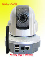 Sell Wireless IR P/T IP Camera