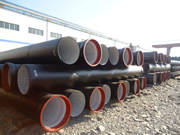 Sell Ductile Iron Pipes