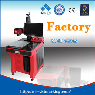 hardware tools: Sell hardware tools laser  marking machine
