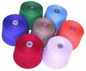 Wholesale Nylon Yarn: Nylon Yarn