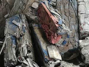 Wholesale Steel Scrap: Scrap