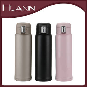 Wholesale Bottles: Hot Sporting Water Bottle Double Wall 304 Stainless Steel Vacuum Coffee Flask Thermos