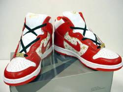Wholesale shoes: Dunk Supreme Pro Shoes