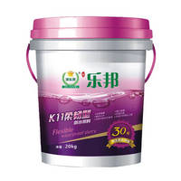 Sell ROBOM brand Professional anti pollution weather wall emulsion paint
