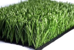 Wholesale Other Garden Supplies: Artificial Turf