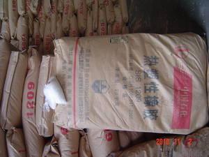 Wholesale raw rubber: SIS1209|SBR|Rubber Raw Materials|napkin