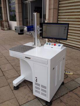 military accessories: Sell laser marking machine