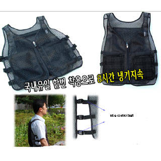 Sell Ice Cooling Vest lasting 16 hours