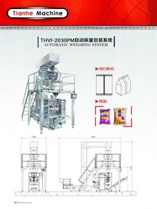 Wholesale candy packing bag: THV-2030PM  Weigher with Packing Machine