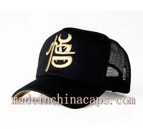 Wholesale caps gold: Gold Printing Trucker Cap
