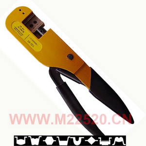 Wholesale 4 pin aviation connector: YJQ-W5 Adjustable Hand Crimp Tool M22520/5-01 Multifunctional Plier Used in Electronic Connectors