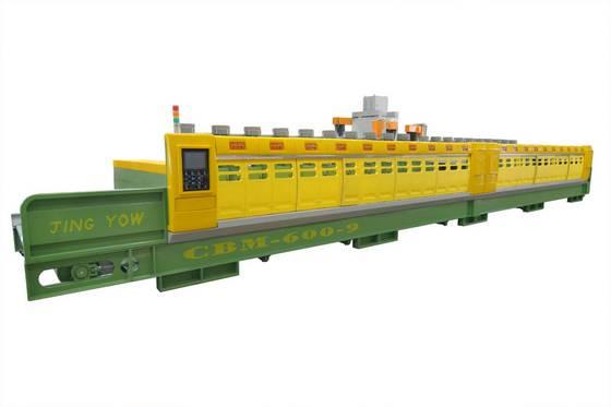 video transmission: Sell CNC Automatic Marble Polishing Machine