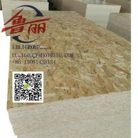 Sell pine plywood