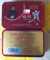 Sell Fu runbao capsule sex enhancer products